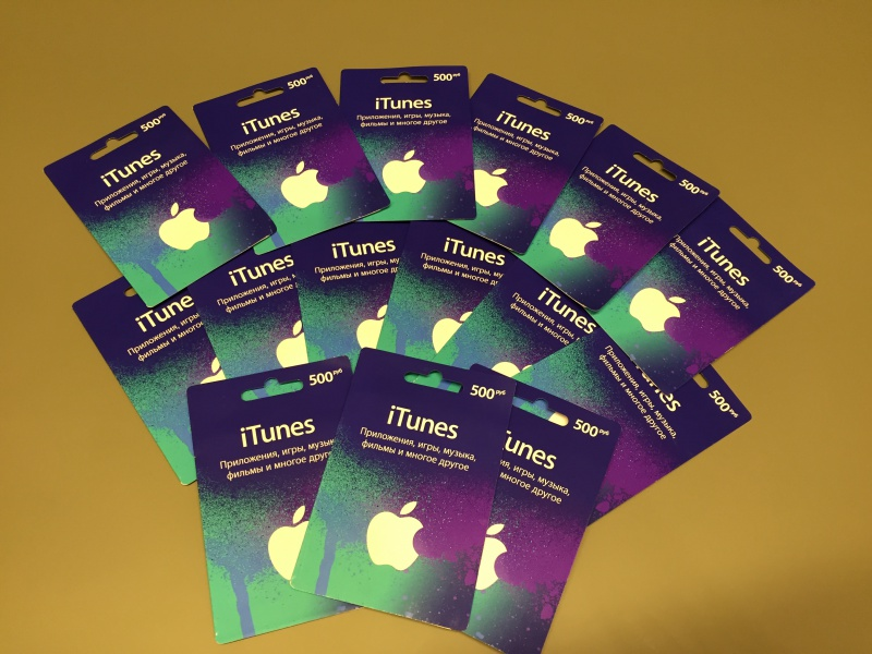 iTunes Gift Card (Russia) AppStore 500 RUB