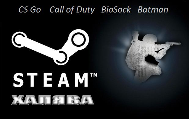 how to i get a steam key to sell