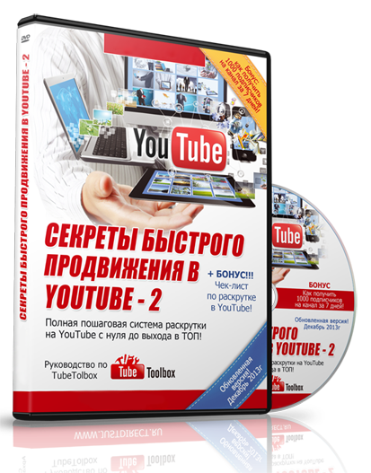 Вывод видео в TOP YouTube