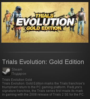 Trials Evolution: Gold Edition | SteamGift RegionFree