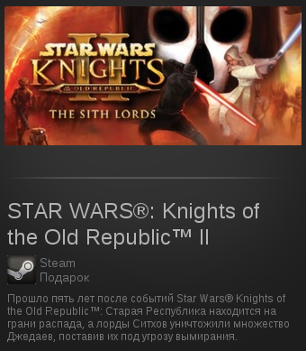STAR WARS: Knights of the Old Republic II | SteamGift