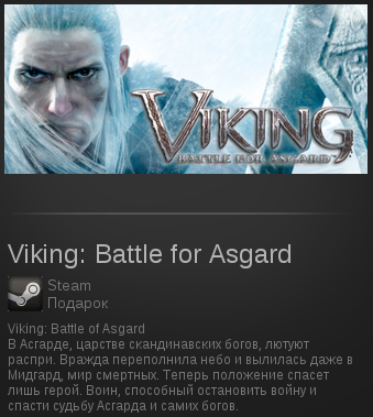 Viking: Battle for Asgard | SteamGift RegionFree