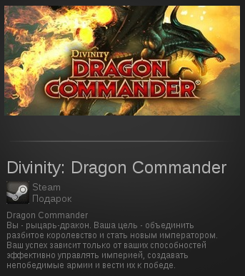 Divinity: Dragon Commander | SteamGift RegionFree
