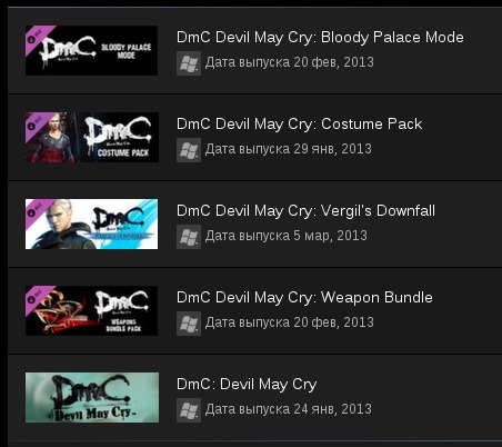 DmC: Devil May Cry Complete Pack | SteamGift RU/CIS