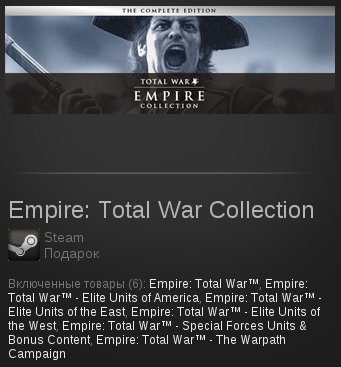 Empire: Total War Collection | SteamGift RegionFree