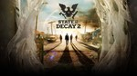 State of Decay 2 (Xbox One/Win10)