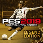Pro Evolution Soccer 2019 - Legend Edition (Steam ключ)