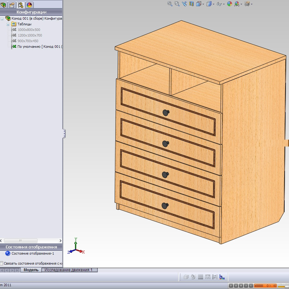 Lesson №59. (Lessons on SolidWorks)