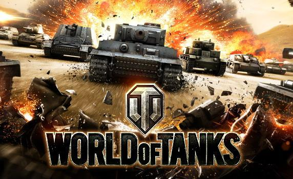 Купить World of Tanks