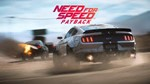 Need for Speed Payback [ORIGIN] + CASHBACK ❤