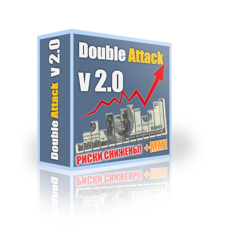 Double Attack v2.0 - советник основанный на усреднении