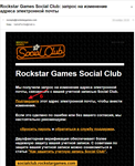 Grand Theft Auto V - GTA 5 Online -RockStar Social Club