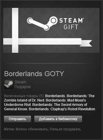 Borderlands Game of The Year (Steam Gift) Region Free
