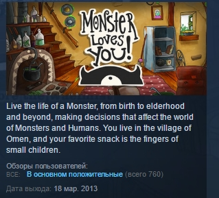Monster Loves You! STEAM KEY REGION FREE GLOBAL ROW