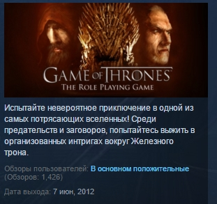 Game of Thrones ( Steam Key / Region Free ) GLOBAL ROW