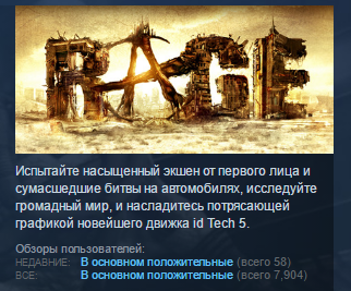 RAGE +настройка ANARCHY EDITION STEAM KEY СТИМ ЛИЦЕНЗИЯ