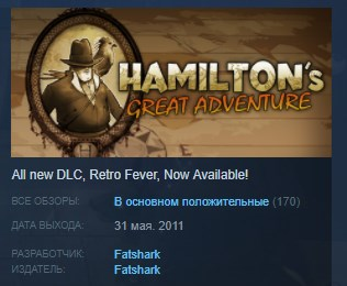 Hamilton´s Great Adventure ( STEAM KEY / REGION FREE )