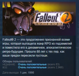 Fallout Classic Collection STEAM KEY RU+CIS LICENSE