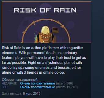 Risk of Rain  ( STEAM GIFT RU + CIS )