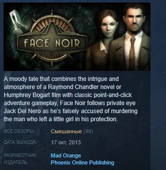 Face Noir  ( Steam Key / Region Free ) GLOBAL ROW