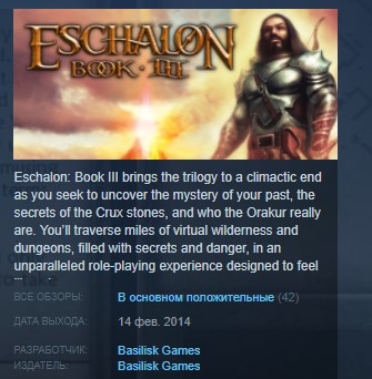 Eschalon: Book III 3 ( Steam Key / Region Free ) GLOBAL