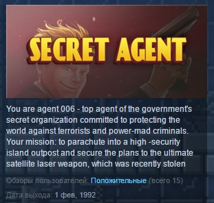 Secret Agent ( Steam Key / Region Free ) GLOBAL ROW