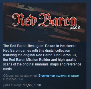Red Baron Pack ( Steam Key / Region Free ) GLOBAL ROW
