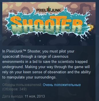 PixelJunk Monsters Ultimate + Shooter Bundle STEAM ROW