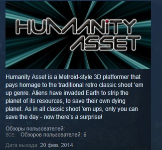 Humanity Asset ( Steam Key / Region Free ) GLOBAL ROW