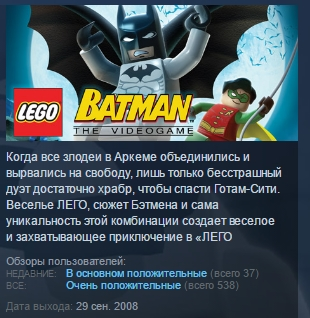 LEGO Batman STEAM KEY RU+CIS СТИМ КЛЮЧ ЛИЦЕНЗИЯ&#128142