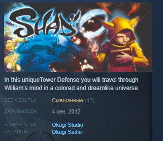 Shad´O / ShadO ( Steam Key / Region Free ) GLOBAL ROW