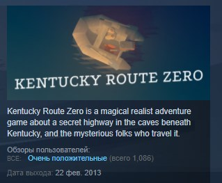 Kentucky Route Zero ( Steam Key / Region Free ) GLOBAL