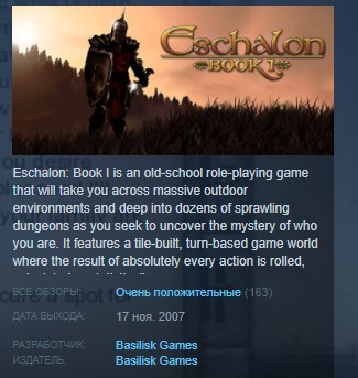 Eschalon: Book I 1 ( Steam Key / Region Free ) GLOBAL