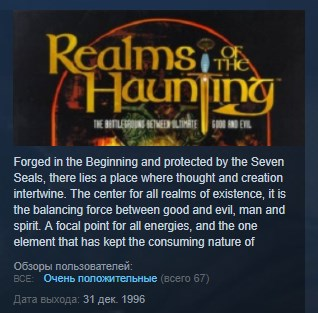 Realms of the Haunting STEAM KEY REGION FREE GLOBAL