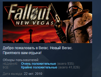 Fallout: New Vegas  STEAM KEY RU+CIS LICENSE