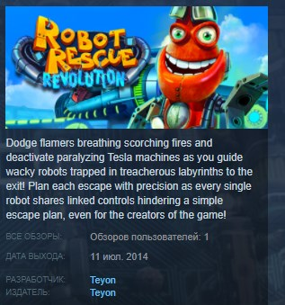 Robot Rescue Revolution STEAM KEY REGION FREE GLOBAL