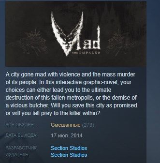 Vlad the Impaler ( Steam Key / Region Free ) GLOBAL ROW