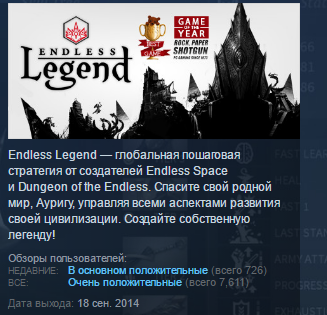 Endless Legend - Classic Edition (STEAM GIFT RU + CIS)