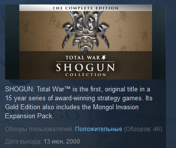 Medieval Shogun Total War Collection 3IN1 STEAM KEY ROW