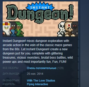 Instant Dungeon! ( Steam Key / Region Free ) GLOBAL ROW