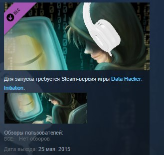 Data Hacker: Initiation Soundtrack DLC STEAM KEY GLOBAL