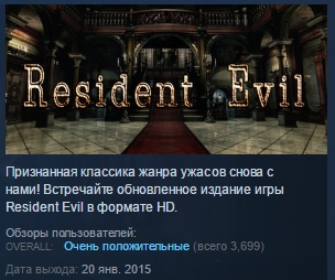 Resident Evil Origins Collection HD REMASTER STEAM KEY