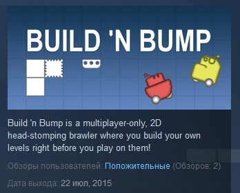 Build ´n Bump Build n Bump ( Steam Key / Region Free )