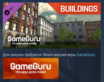 Game Guru GameGuru Buildings Pack STEAM KEY REGION FREE