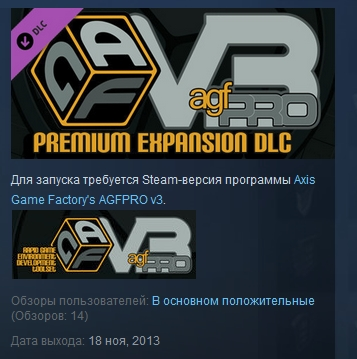 Axis Game Factory´s AGFPRO Premium DLC STEAM KEY
