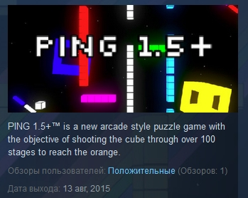 PING 1.5+™ PING 1.5 ( Steam Key / Region Free ) GLOBAL