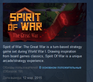 Spirit Of War ( Steam Key / Region Free ) GLOBAL ROW