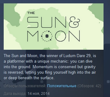 The Sun and Moon ( Steam Key / Region Free ) GLOBAL ROW