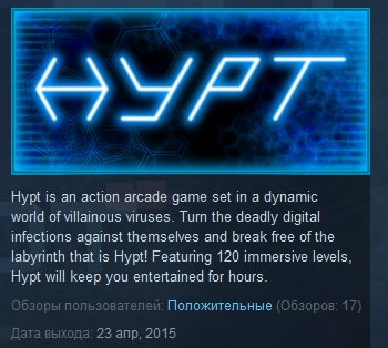 Hypt  ( Steam Key / Region Free ) GLOBAL ROW