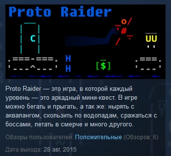 Proto Raider ( Steam Key / Region Free ) GLOBAL ROW